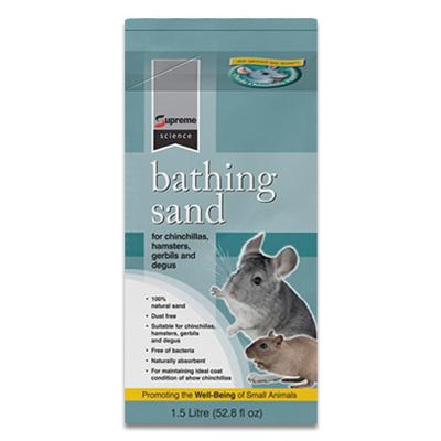 Supreme Tiny Friends Farm Bathing Sand
