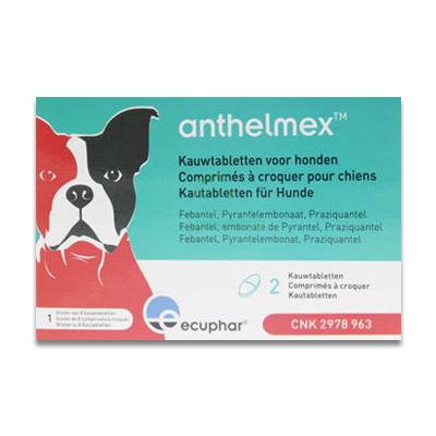 Anthelmex Kautabletten (Entwurmung Hund) - 2 Tabletten